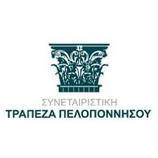 ΣΥΝΕΤΑΙΡΙΣΤΙΚΗ ΤΡΑΠΕΖΑ ΠΕΛ/ΝΗΣΟΥ